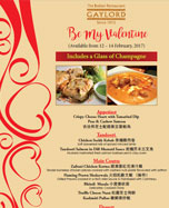 Gaylord Valentine's Day Special Menu