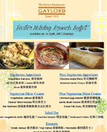 Gaylord Holiday Brunch Buffet Menu