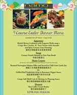 Namo 4 Course Easter Menu